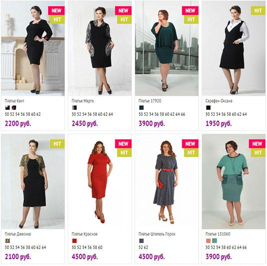 Сударушка Интернет Магазин Женской Одежды Доставка