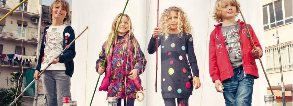 64812d3f7 Boboli - детская одежда из Испании