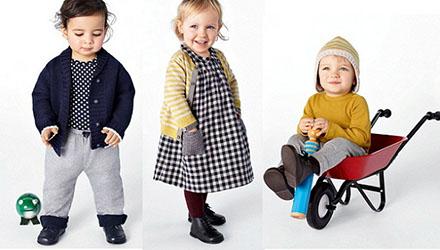 Petit-Bateau Детская Одежда