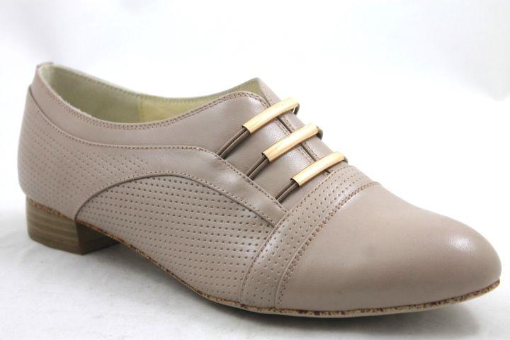 Магазины обуви в улан-удэ каталог товаров